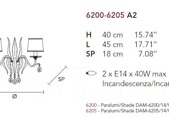 Seinavalgusti Acantia 6200/6205