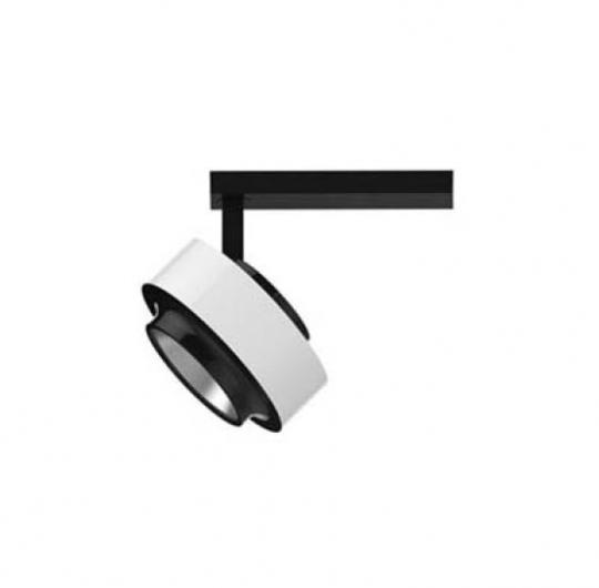 Siinisüsteem Flos Tracking Magnet