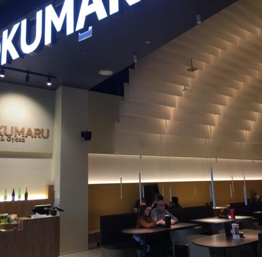 Portfoolio Tokumaru restoran