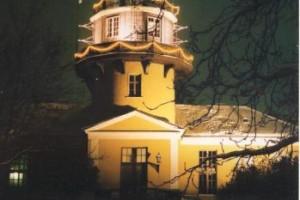 Фасад Тартуской обсерватории