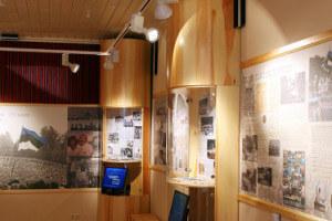 Музей эстонского певческого праздника