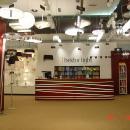 Hektor-Light Järve pood 2008
