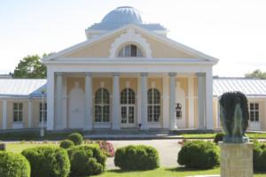 Hedon Spa в Пярну