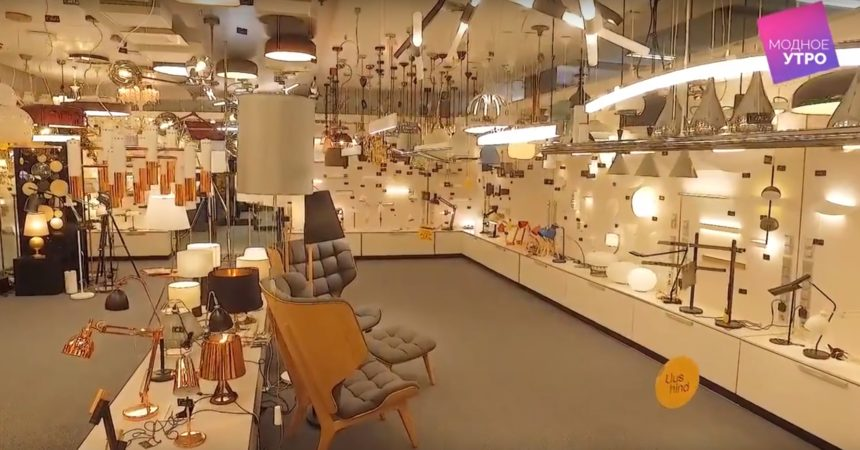 Modnoe Utro Hektor Light Järve kaupluses
